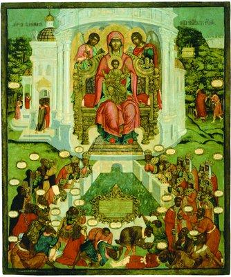 Икона Божией Матери «Живоносный источник» Кон. XVII - нач. XVIII в. (ГТГ)