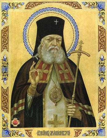 Святитель Лука. Икона начала 21 века