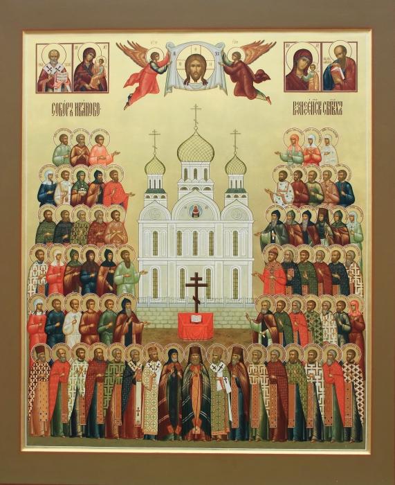 Собор святых Ивановской митрополии.jpg