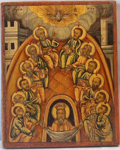 """Икона """"Сошествие Святого Духа"""". Греция, между 1790-1840"""
