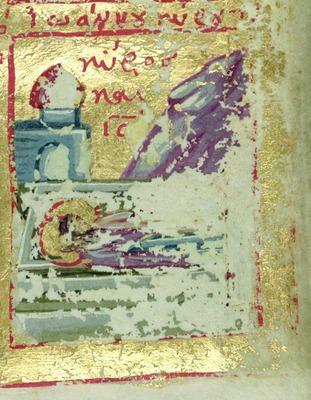 Перенесение мощей мучеников Кира и Иоана. Фрагмент миниатюры из Минология. 1322–1340 гг. (Bodl. F. 1. Fol. 45r)