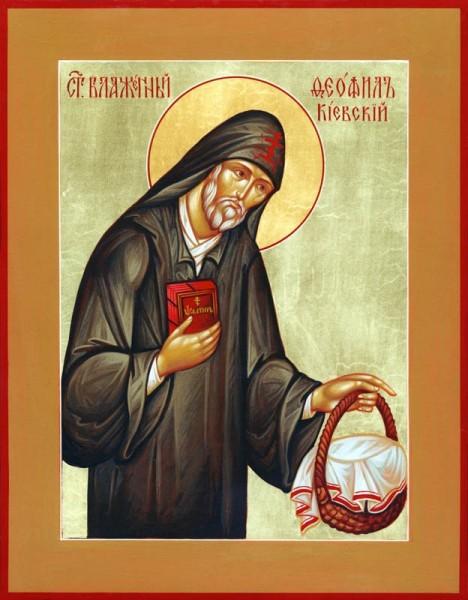 Святой блаж. Феофил, Христа ради Юродивый