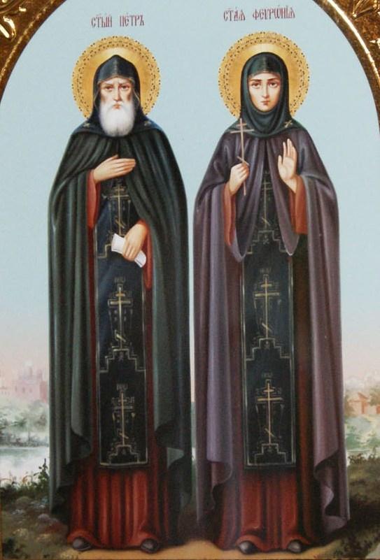 Святые благоверные князь Петр и княгиня Феврония, Муромские чудотворцы.JPG