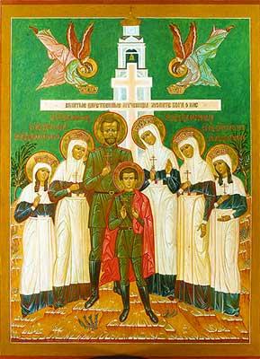 Царственные страстотерпцы. Современная икона